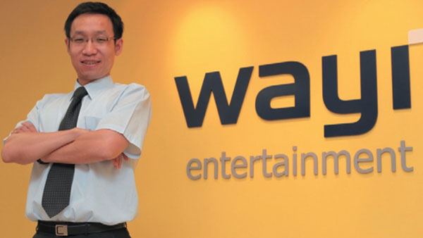 Wayi International Digital Entertainment: Reliable IT Infrastructure
