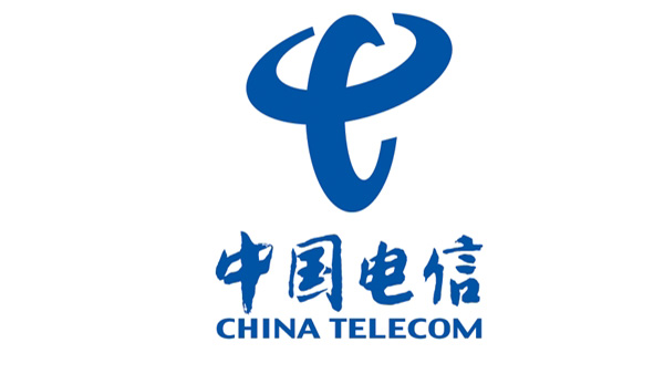 Yunnan Telecom: Upgrading a Telecom Billing System with Intel Xeon Processors