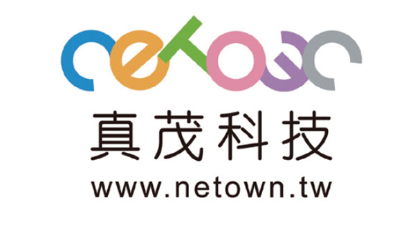 Netown Corporation: Harnessing Technologies to bring Efficient, Secure, and High-Performing Health Care Services