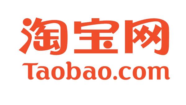 Taobao: Driving Massive Structural Data